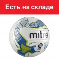 Футбольный мяч Mitre Element Hyperseam FIFA